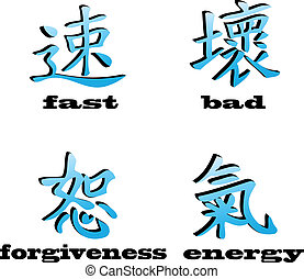 Vector chinese symbols