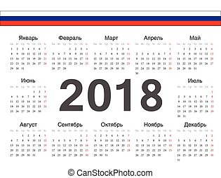 Vector circle russian calendar 2018