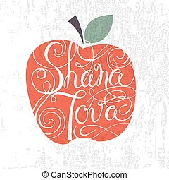 Vector collection of labels and elements for Rosh Hashanah (...
