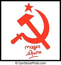 Vector - Communism symbol