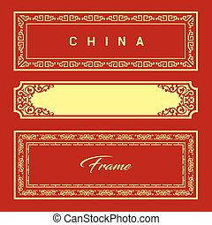 Vector design Chinese frame style collections
