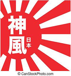 kamikaze - vector flag of kamikaze