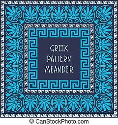 vector Frame with Greek ornament Meander