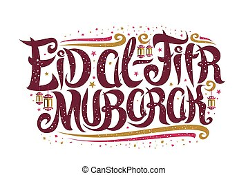 Vector greeting card for Eid ul-Fitr, placard with curly calligraphic font, decorative art flourishes, cartoon hanging lamps and confetti, swirly brush script for words eid al fitr mubarak on white.
