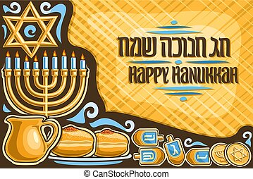 Vector greeting card For Hanukkah holiday with copy space,...
