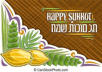 Vector greeting card for jewish Sukkot with copy space,...