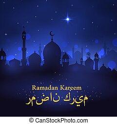 Vector greeting card of mosque for Ramadan Kareem