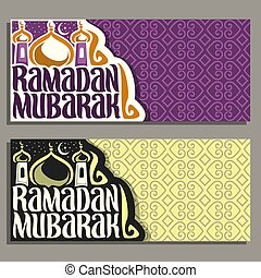 Vector greeting card with copy space for muslim calligraphy Ramadan Mubarak