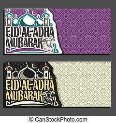 Vector greeting cards for Eid al-Adha Mubarak - Vector...