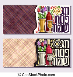 Vector greeting cards for Passover holiday, decorative...