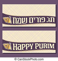 Vector greeting cards for Purim holiday with copy space,...