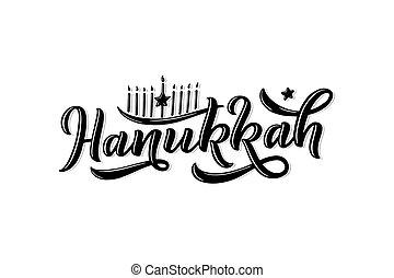 Hanukkah lettering. Elegant greeting card design....