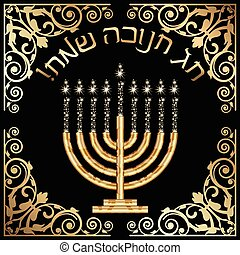 "Vector ""Happy Hanukkah"" card with gold floral decoration"