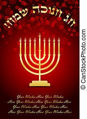 Happy Hanukkah - Vector Happy Hanukkah wish card (Hebrew)