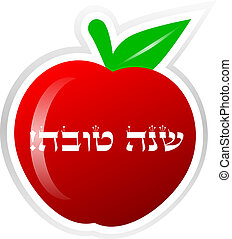 """Happy New Year"" (hebrew) apple - Vector ""Happy New Year"" (..."