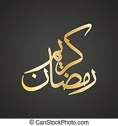 Vector illustration Arabic calligraphy inscription Ramadan Kareem