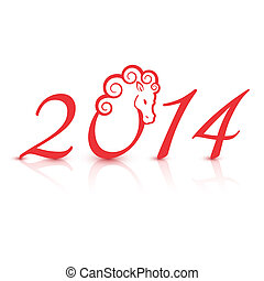 Vector illustration for the 2014 new year