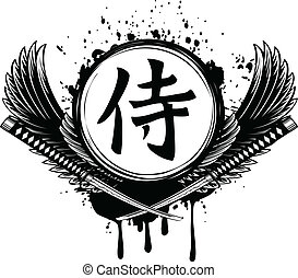 Vector illustration hieroglyph samurai, wings and crossed samurai swords