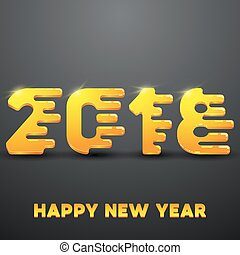 2018 Happy new year gold numbers design