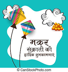 Happy Makar Sankranti - Vector illustration of a Background ...