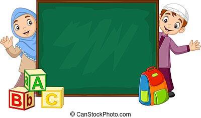 Cartoon Muslim kids with chalkboard
