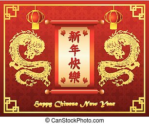 Chinese new year festive card with scroll and golden dragon