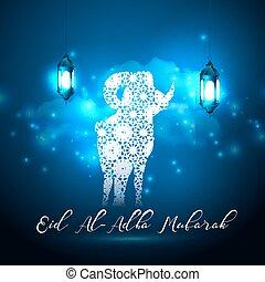 Eid adha blue glow light lantern of sacrifice Eid-Ul-Adha...