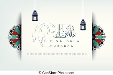 Eid Al Adha mubarak background design - Vector illustration...