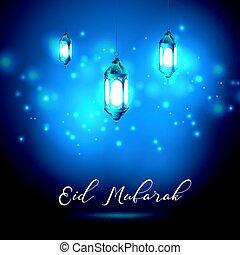Eid Mubarak shiny background