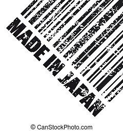 "Vector illustration of grunge stamp marked ""Made in Japan"""