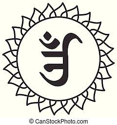vector illustration of hand drawn Jain Om symbol logo -...