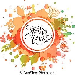 """Vector illustration of hand drawn signature for Rosh Hashanah (Jewish New Year). Icon/badge with signature """"Shana Tova"""" (Happy New Year). Lettering template with stars for postcard or invitation card"""