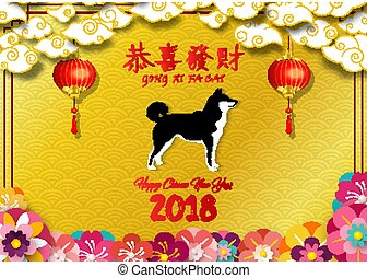 Happy chinese new year 2018 card with chinese lantern and blooming flower on golden pattern background