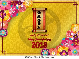 Happy chinese new year 2018 card with chinese scroll and blooming flower on golden pattern background