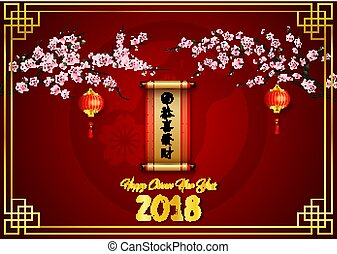 Happy Chinese New Year 2018 card with chinese scroll and hanging chinese lantern on cherry branches