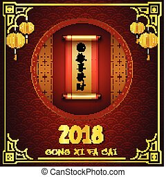 Happy Chinese New Year 2018 card with chinese scroll in round frame