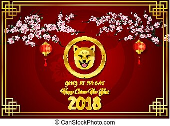 Happy Chinese New Year 2018 card with hanging chinese lantern on cherry branches