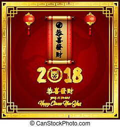 Happy Chinese New Year 2018 card with scroll and hanging chinese lantern