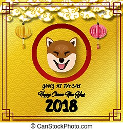 Happy chinese new year 2018 card with white gold clouds and dog on golden pattern background