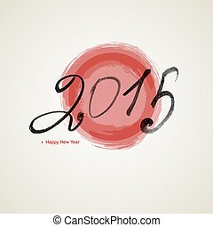 New year calligraphy