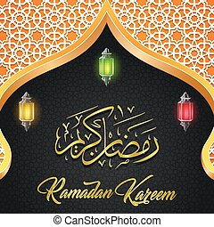 Ramadan Kareem arabic calligraphy door mosque with lantern