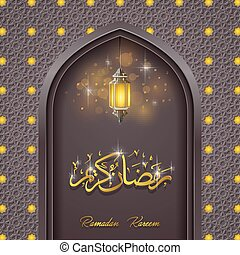Ramadan Kareem background mosque door with lantern hanging
