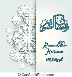 Ramadan Kareem background with arabic calligraphy and circle pattern