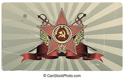 Vector illustration of sovietic star shaped Insignia in vintage style.