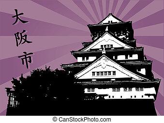 osaka castle - vector illustration of the osaka castle