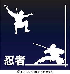 ninjas - vector illustration of two ninjas
