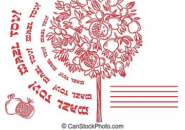 Vector invitation and greetings card