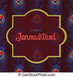 Janmashtami Krishna greeting card with peacock feathers