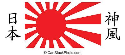 kamikaze - vector kamikaze flag