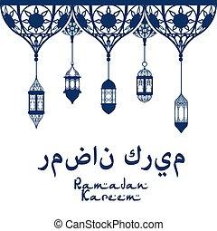 Vector lanterns for Ramadan Kareem greeting card
